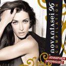 Jennipher Rodriguez - 96 Compilation